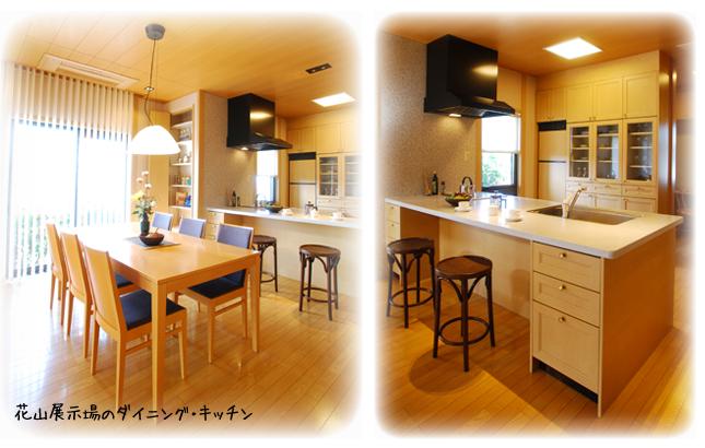 カウンターが広いフラット対面キッチン