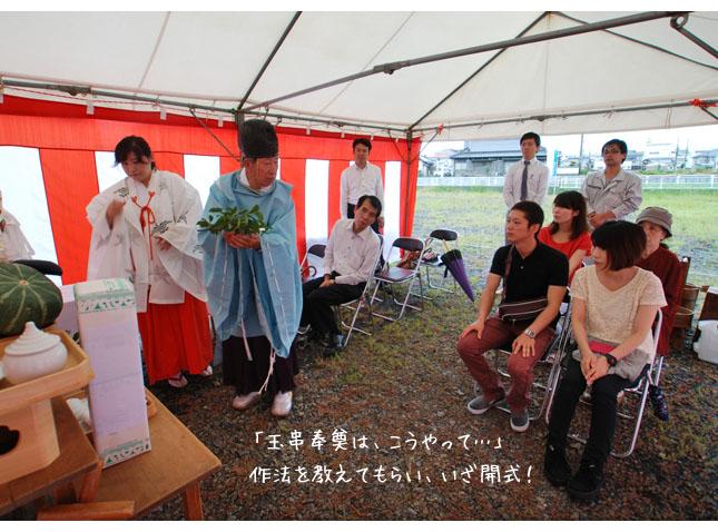 玉串奉奠の予行演習。作法を教えてもらいます