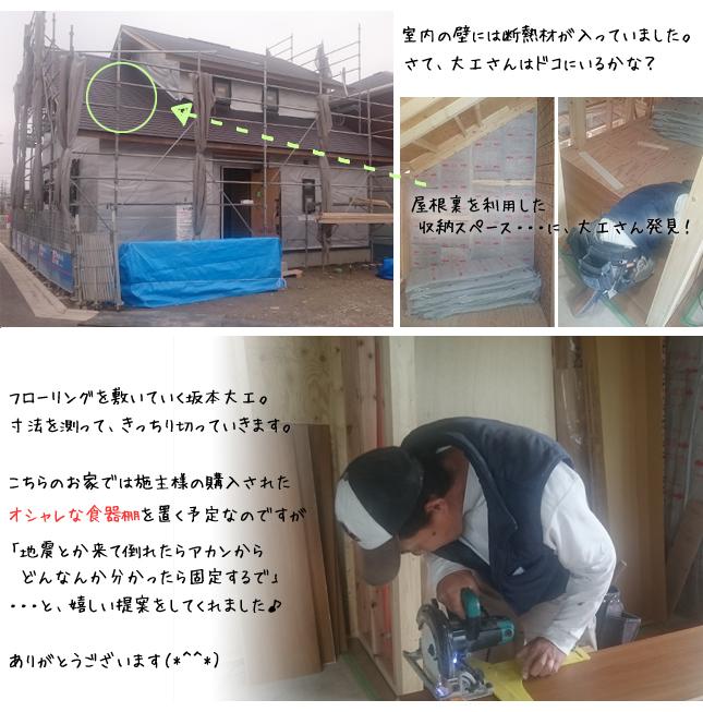 屋根裏の収納で作業中の大工さん