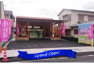 和歌山市新中島のリサイクルセンター