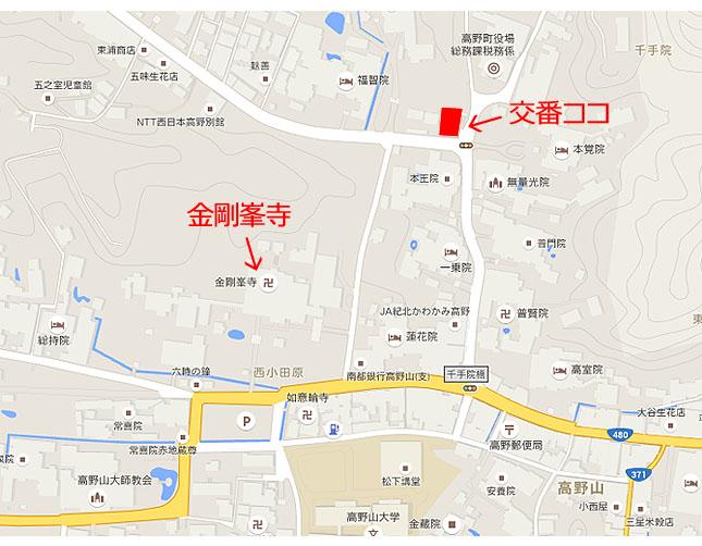 派出所の案内図(地図)
