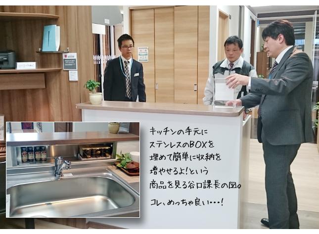 キッチンの手元のデッドスペースを利用して収納を増やす